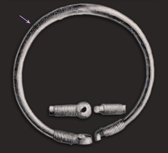 Ring aus dem Schatz von Pietroassa