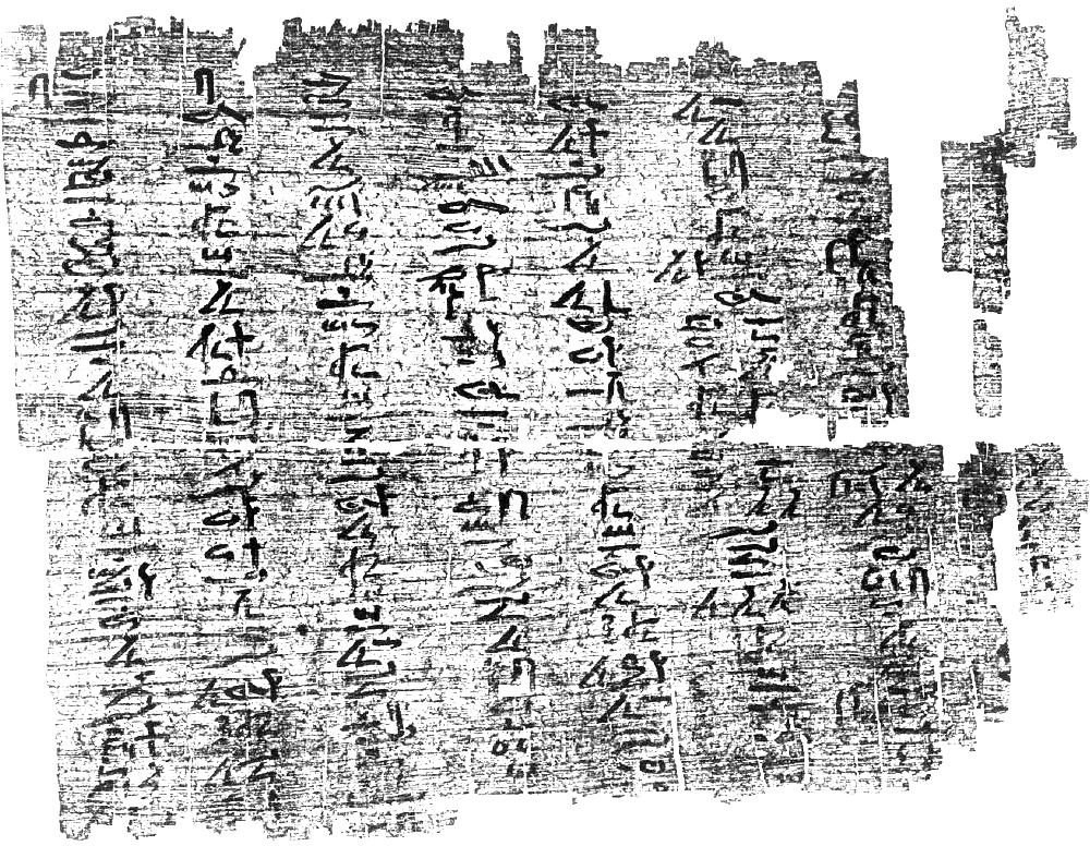 Althieratisch mit vertikaler Schriftrichtung