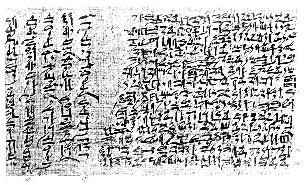 Schriftprobe Mittelhieratisch