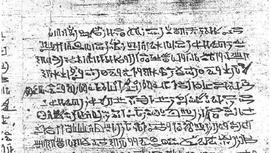 Schriftprobe Althieratisch