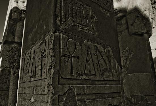 Symmetrische Hieroglyphen